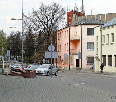 Утена Utena