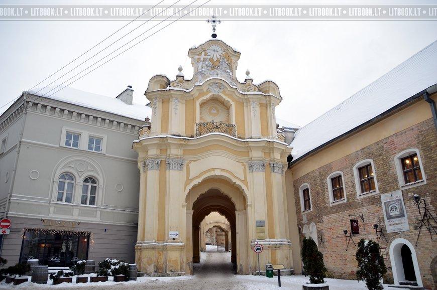 Церковь Святой Троицы и базилианский монастырь в Вильнюсе1