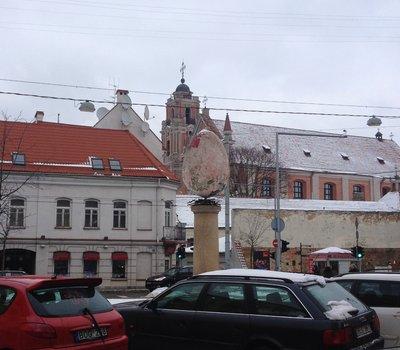 Скульптура Маргутис, Вильнюс