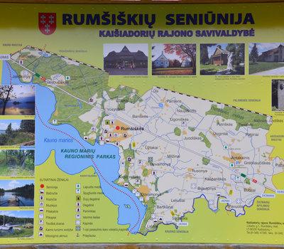 карта Каунасского национального водного парка