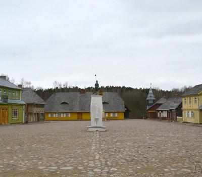 литовский скансен