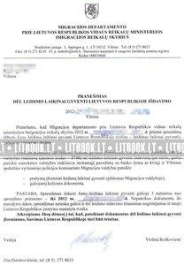 Положительное решение о предоставлении ВНЖ в Литве