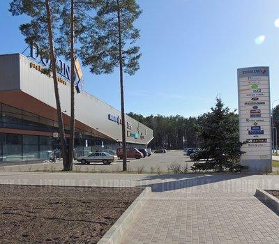 Висагинас Visaginas Литва