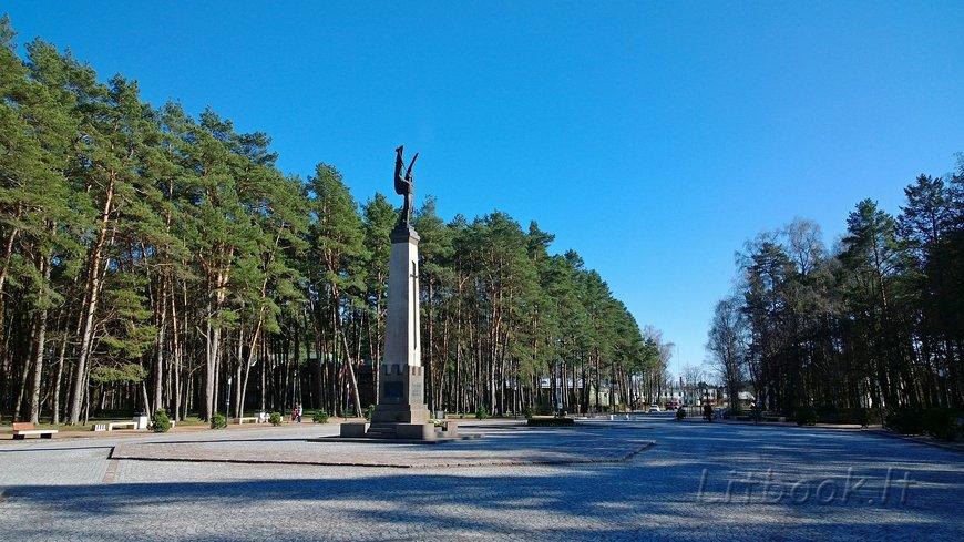 Алитус, парк