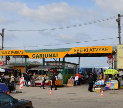 Рынок Гарюнай, центральный вход