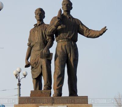 Скульптура Строительство и промышленность на Зелёном мосту Вильнюс