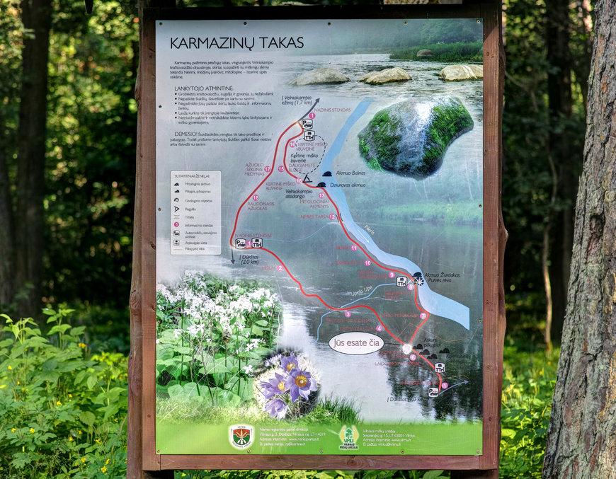Региональный парк Нерис, познавательная тропа Karmazinų pažintinis pėsčiųjų takas - карта тропы