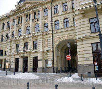 Национальная филармония, Вильнюс