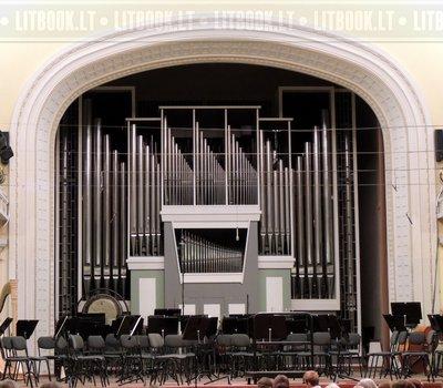 Концертный зал, орган, Национальная филармония Литвы