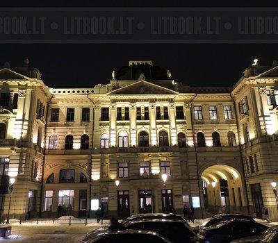 Национальная филармония Литвы