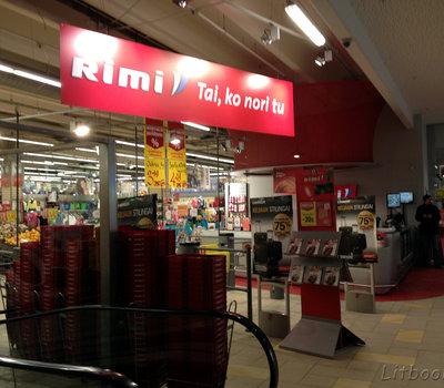 продовольственный гипермаркет RIMI