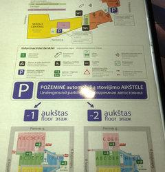 Карта торгового центра Panorama