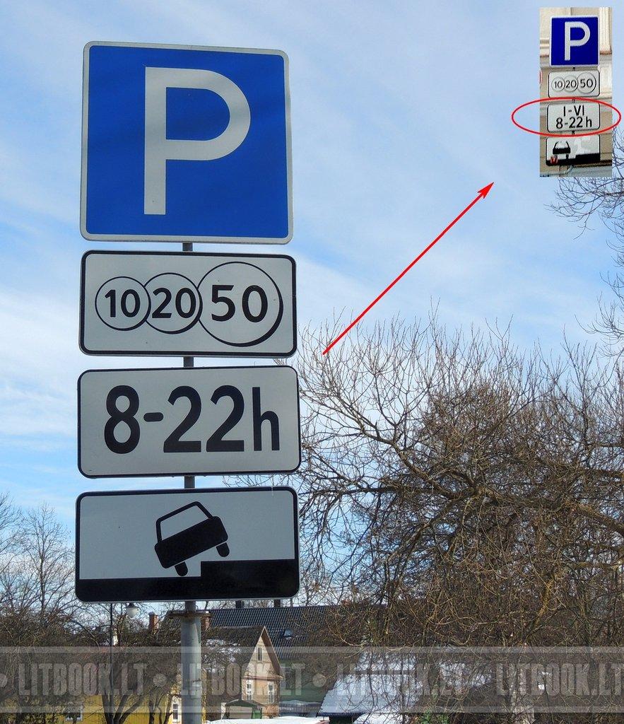обозначение платной парковки