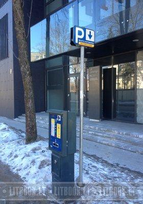 как найти автомат на платной парковке фото
