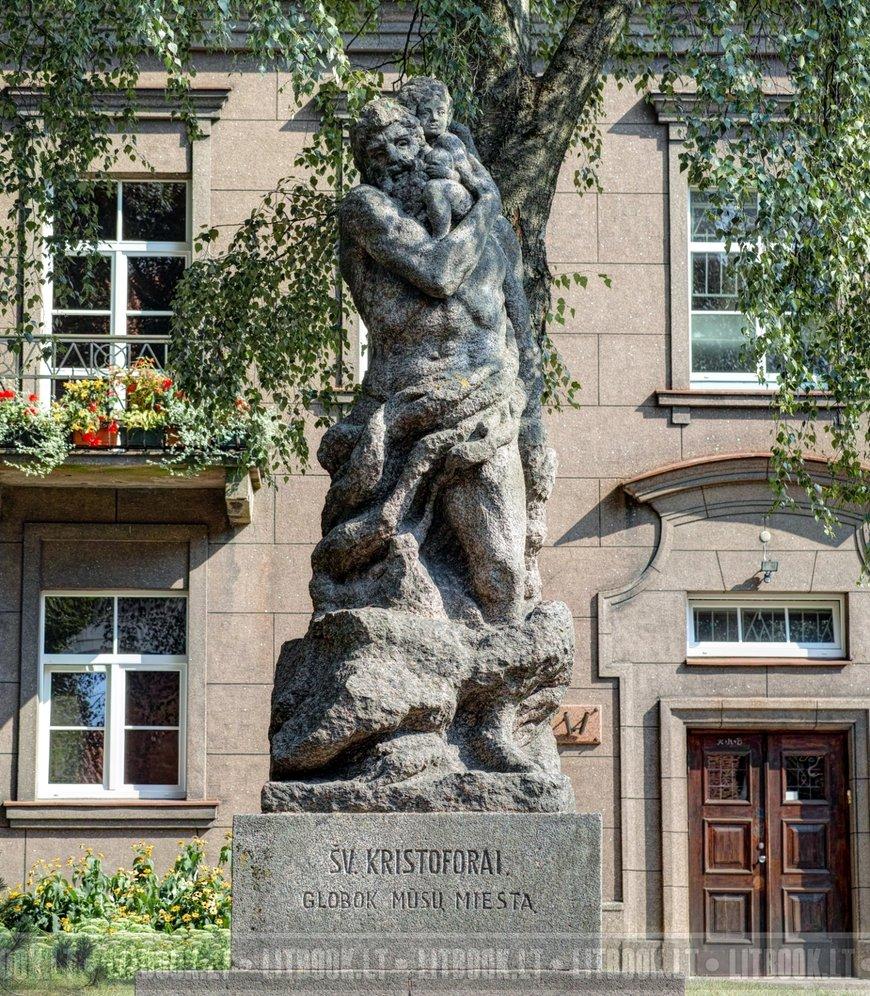 Cвятой Христофор Вильнюс