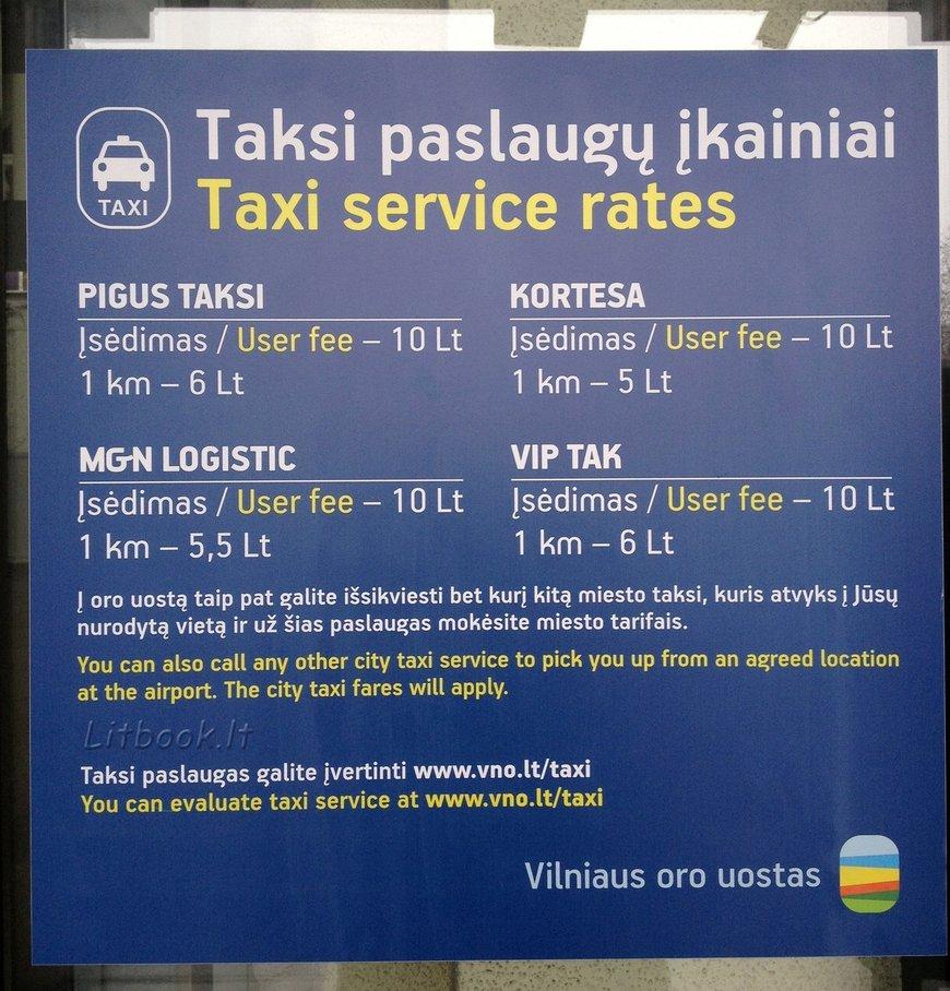 Расценки такси, если брать машину на стоянке у аэропорта