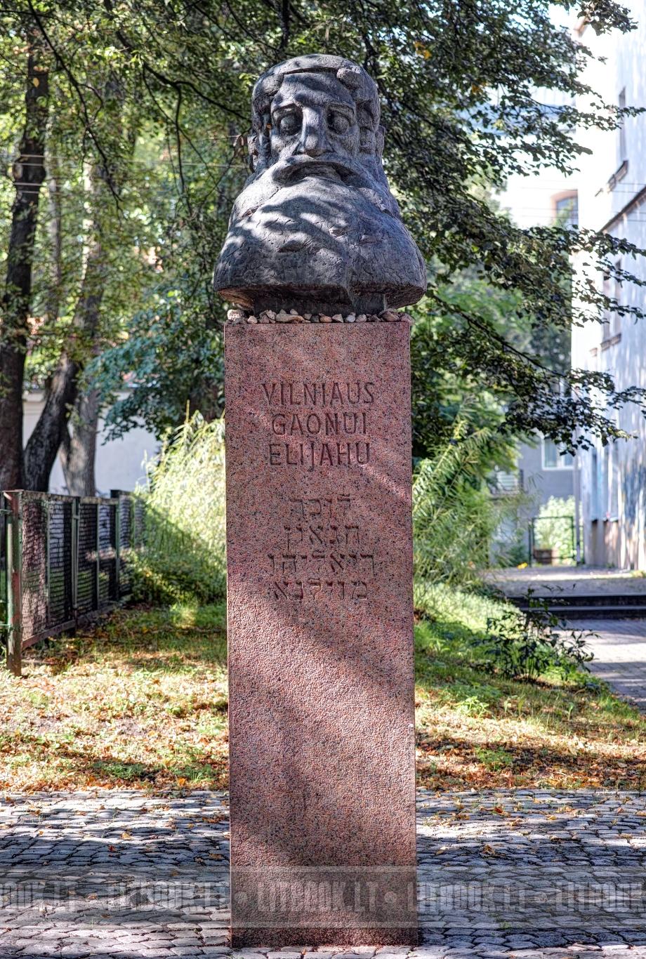 Paminklas Vilniaus Gaonui