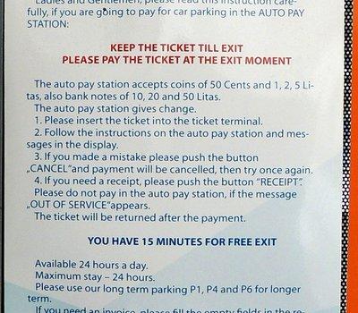 как оплатить платную парковку возле аэропорта