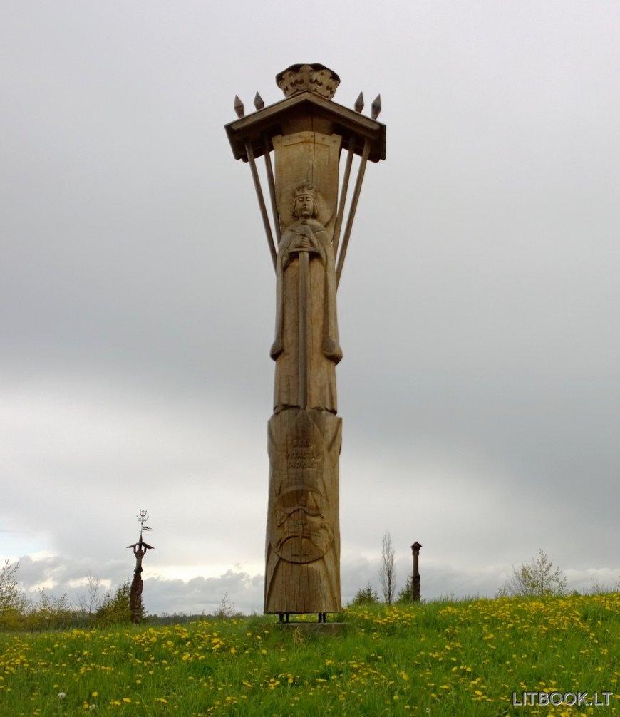 Парк Грюнвальд